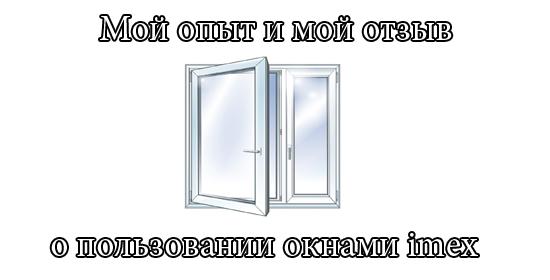 okna.png