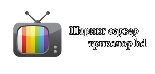 trikol.png
